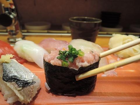回転寿司大倉⑨