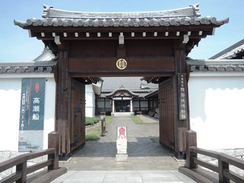 関宿城博物館②