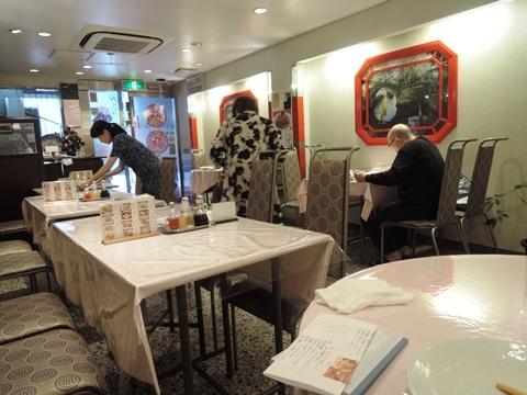揚子江菜館3