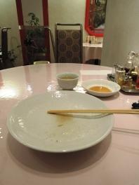 揚子江菜館16