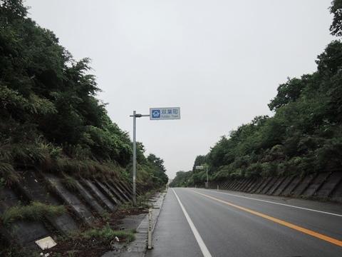 国道6号線①