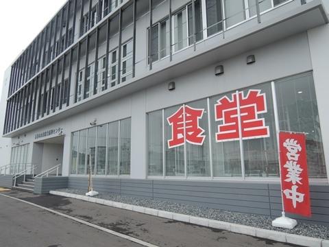 斎太郎食堂1