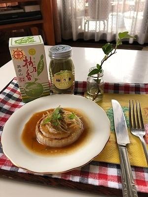 タマネギステーキ - コピー