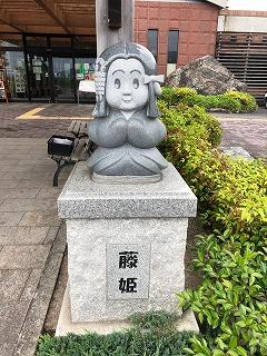 201805フジノユ2