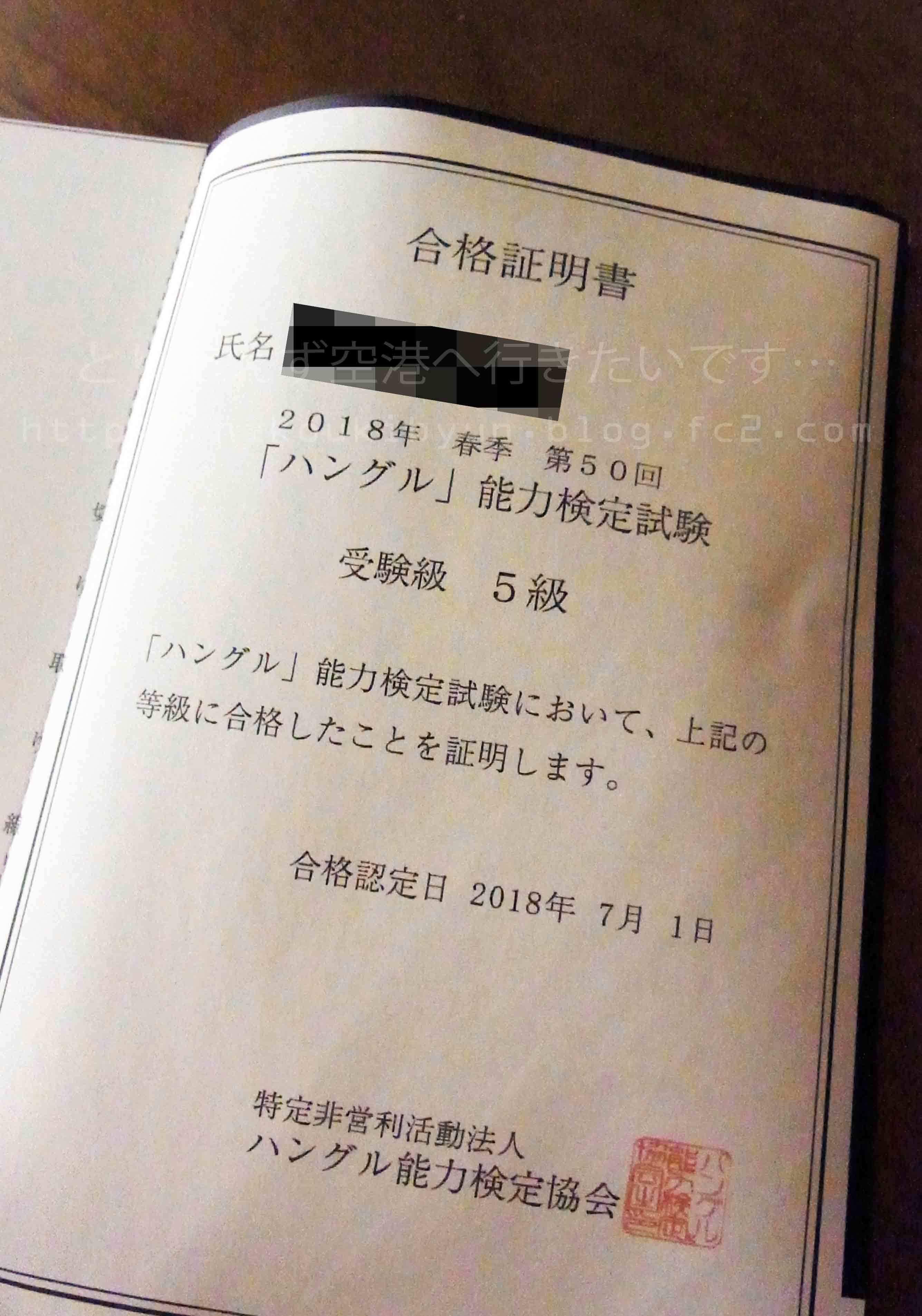 4137ei.jpg