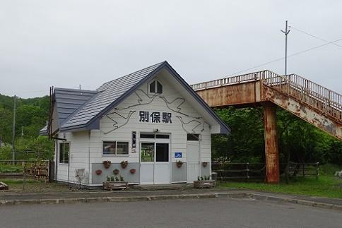 別保炭鉱 (6)