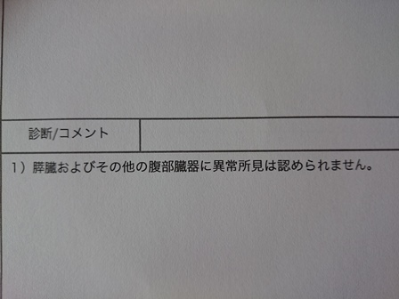 0406画像検査7