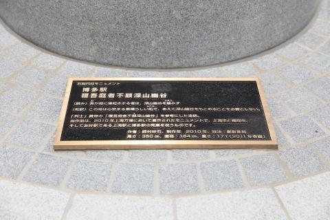 20180607dekimachi3.jpg