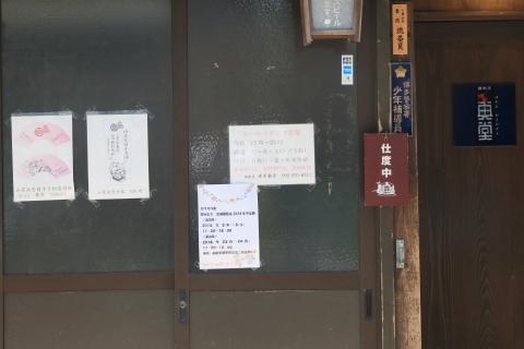 20180609okunodo.jpg