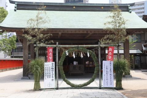 20180611chinowa.jpg