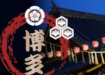 20180708koushikilogo2.png