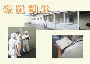 縮小避難訓練のコピー