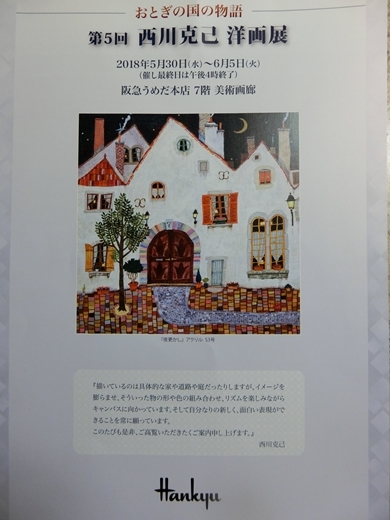 CIMG635918.jpg