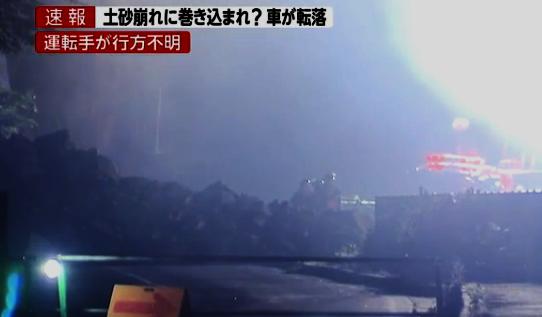 広島県安芸太田町 土砂崩れ