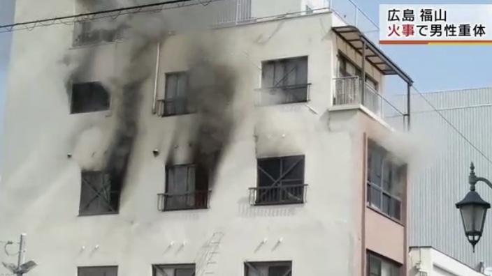 福山市ビル火災