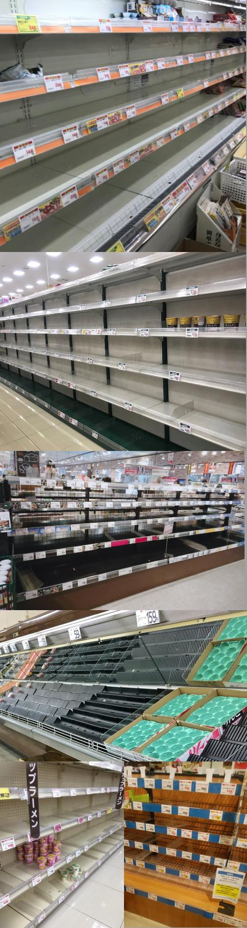 広島スーパー コンビニ