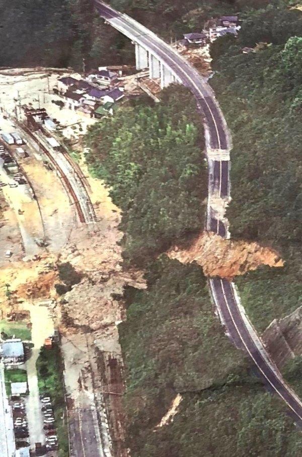 広島呉道路 災害