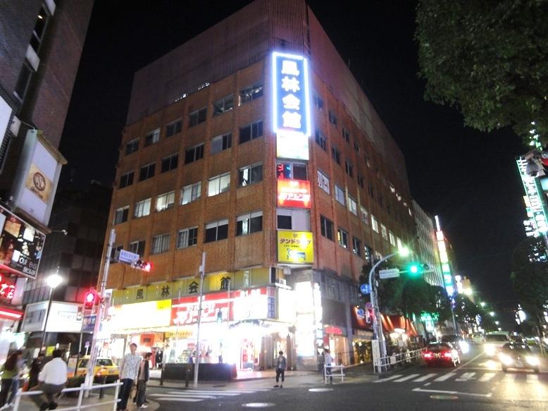新宿歌舞伎町「風林会館」