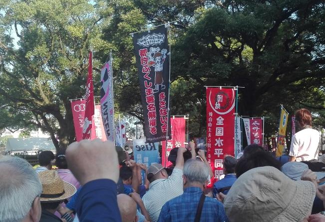 2018年8月6日 原爆ドーム前 デモ