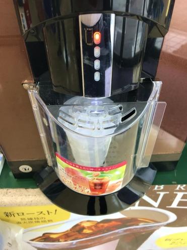180627icecoffee.jpg
