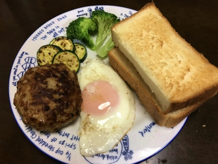 180628Hamburg steak (2)