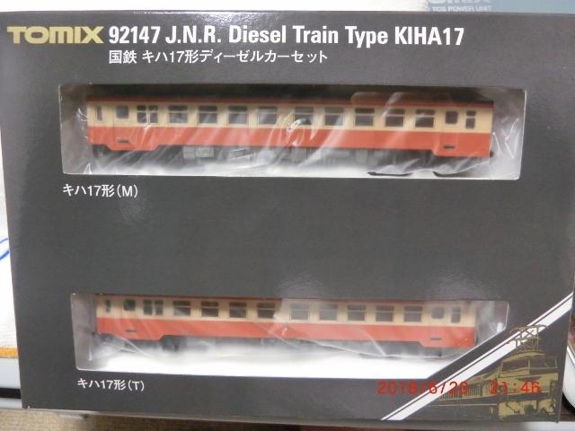 キハ17-1(640x480)
