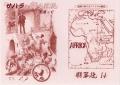 africa01r