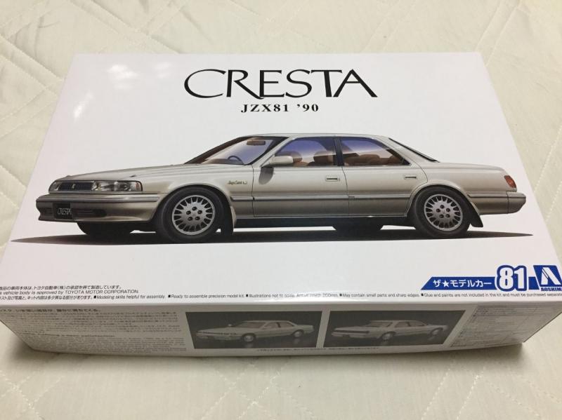 アオシマ モデルカー クレスタ JZX81
