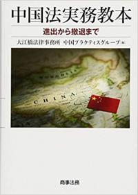 chinaa_convert_20180729163841.jpg