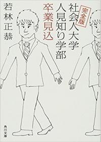 hitomisiri_convert_20180714140321.jpg