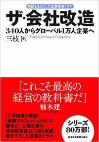 kaisyakaizou_convert_20180630123211.jpg