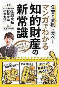 mangadewakaru_convert_20180729161708.jpg