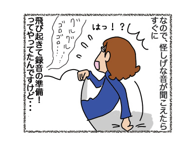 02082018_dog3.jpg