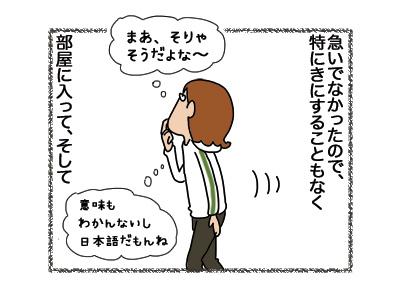 15062018_dog4.jpg