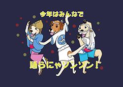 Awaodori_Chirashi-copy2.jpg