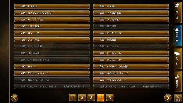 コレクション4枚目