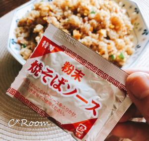 昼食(炒飯)02