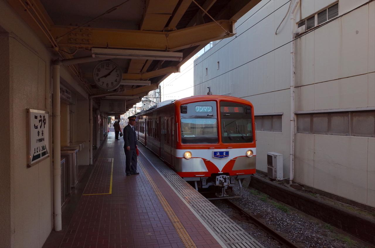 E0002184.jpg