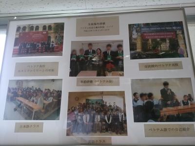 筑水高校ベトナム研修(3)