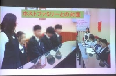 筑水高校ベトナム研修(4)