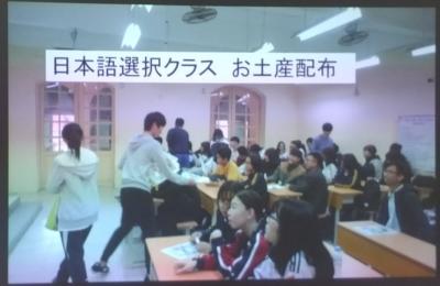筑水高校ベトナム研修(6)
