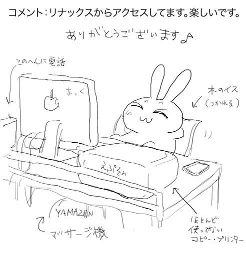 0630hakushures_kankyou.jpg