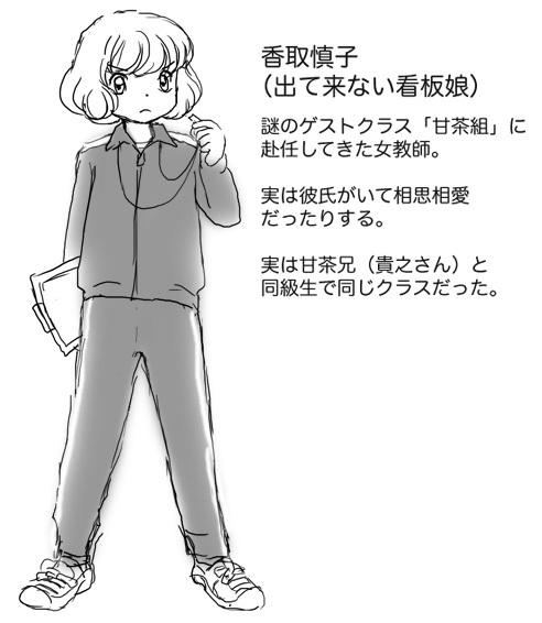 0711shinko.jpg