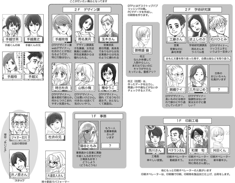 0711soukanzu.jpg
