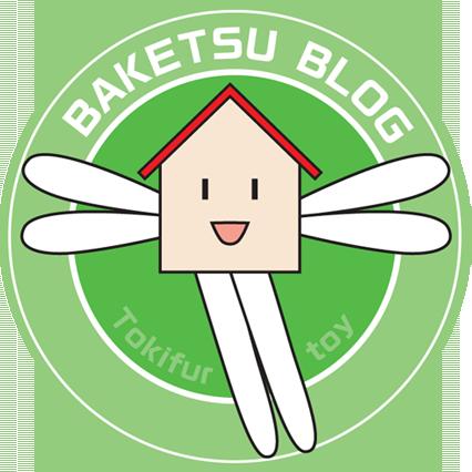 0725baketublog.png