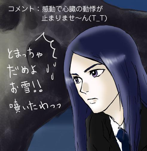 0730hakushures_mocchi.jpg