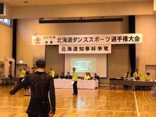 2018zenki1.png
