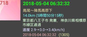 2018050420.jpg