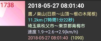 2018052730.jpg