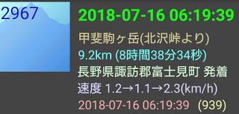 2018071633.jpg